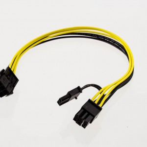 PCI-Express Power Adapter Cable 6p Male to 6p Female + 2p Female